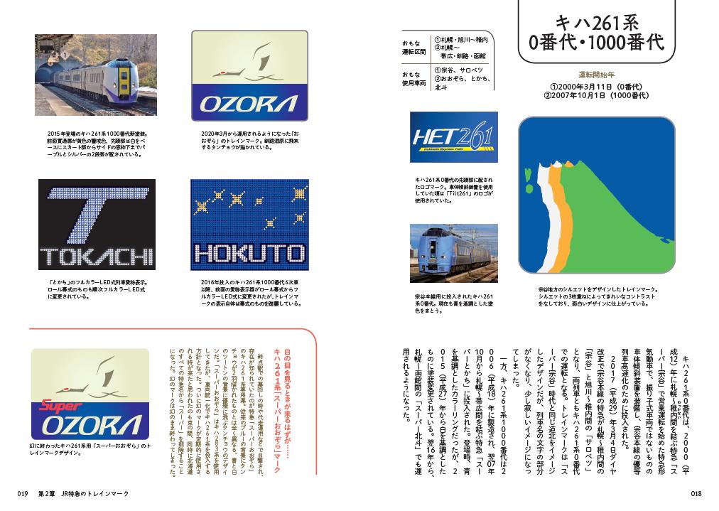 f:id:mojiru:20201104131617j:plain