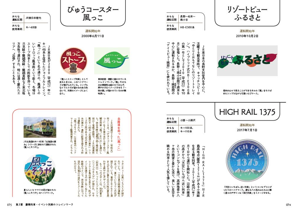 f:id:mojiru:20201104131630j:plain