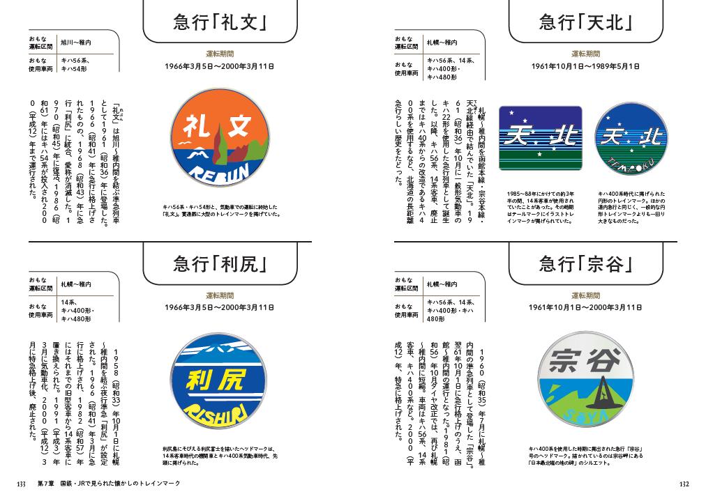 f:id:mojiru:20201104131636j:plain