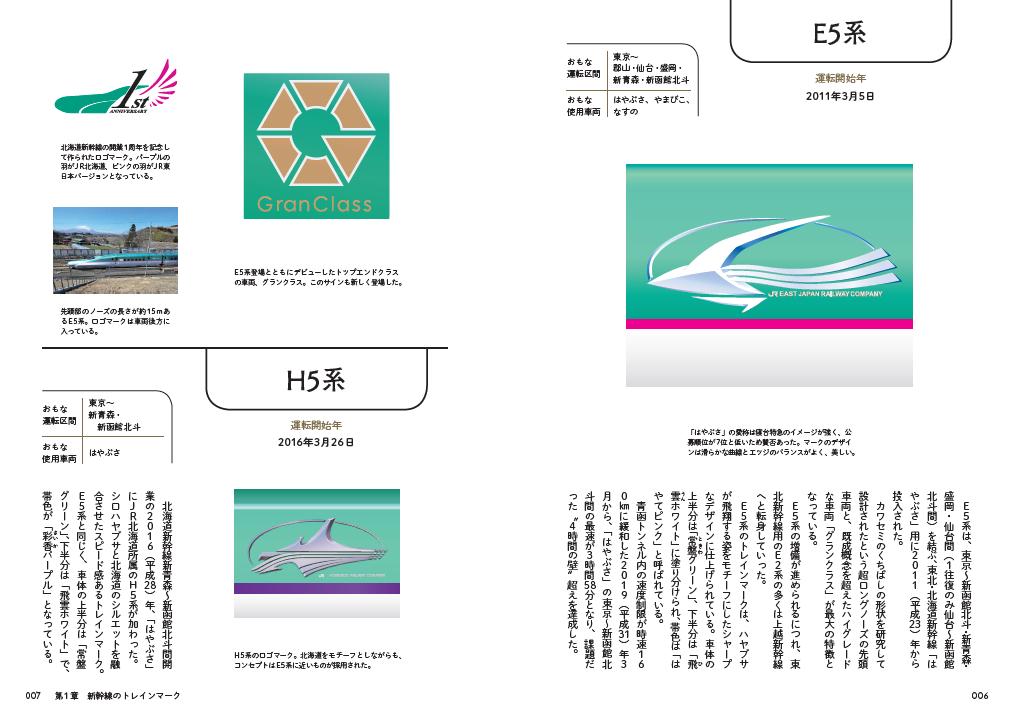 f:id:mojiru:20201104131729j:plain