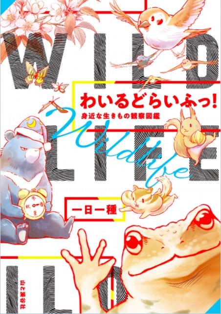 f:id:mojiru:20201105082603j:plain