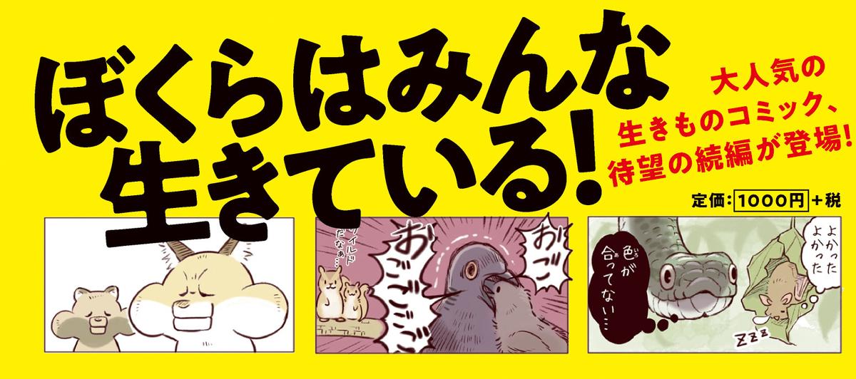 f:id:mojiru:20201105082607j:plain