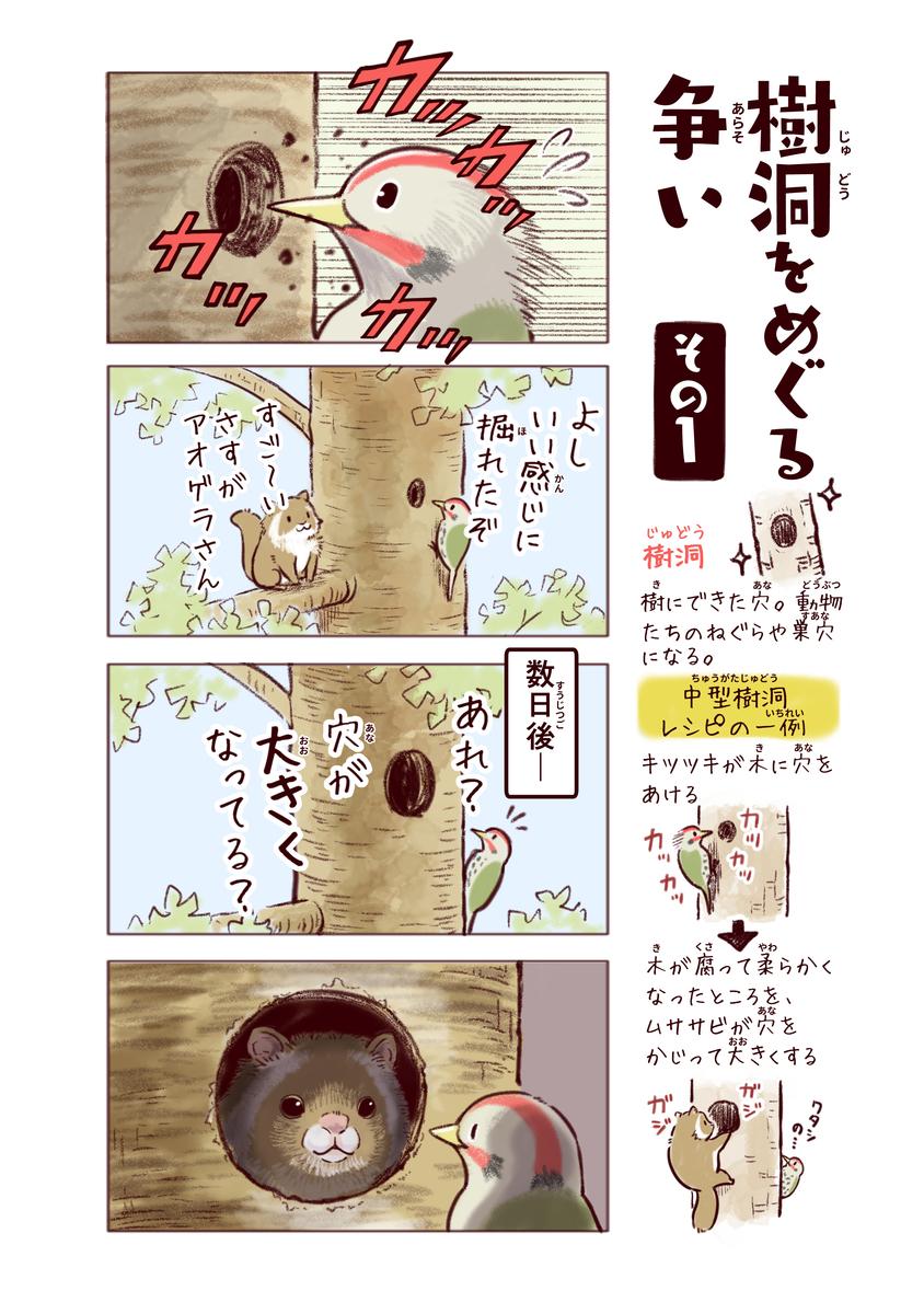 f:id:mojiru:20201105083002j:plain