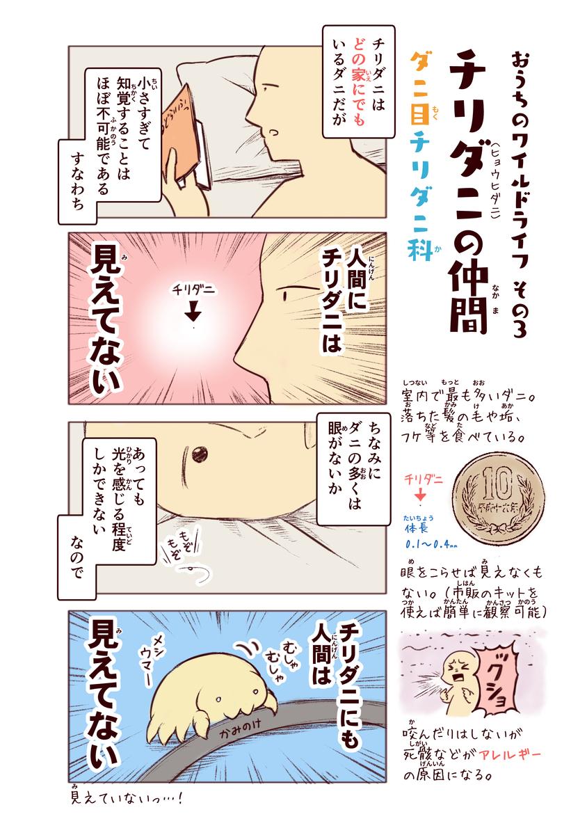 f:id:mojiru:20201105083041j:plain