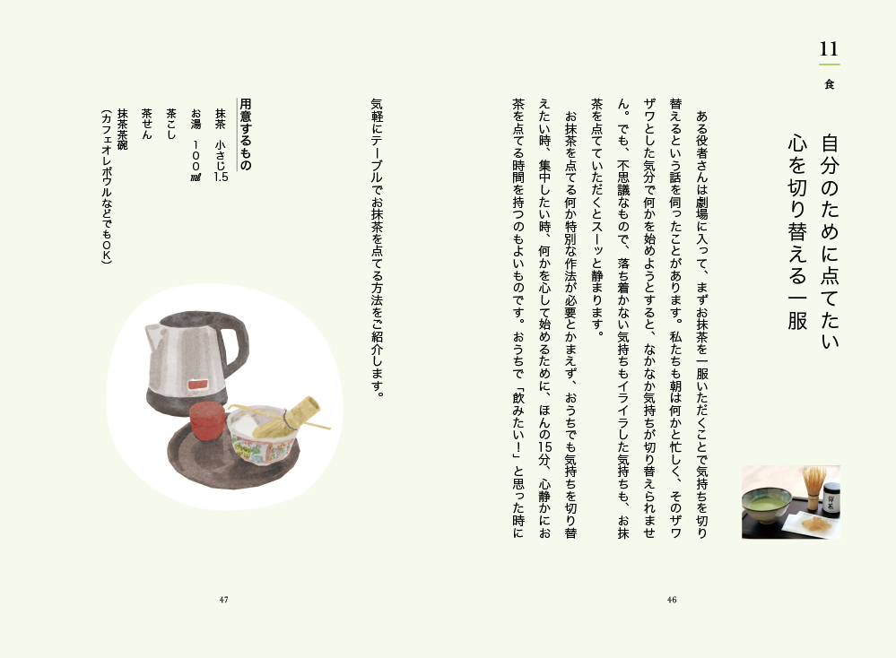f:id:mojiru:20201105090601j:plain