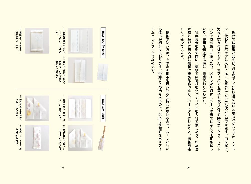 f:id:mojiru:20201105090606j:plain