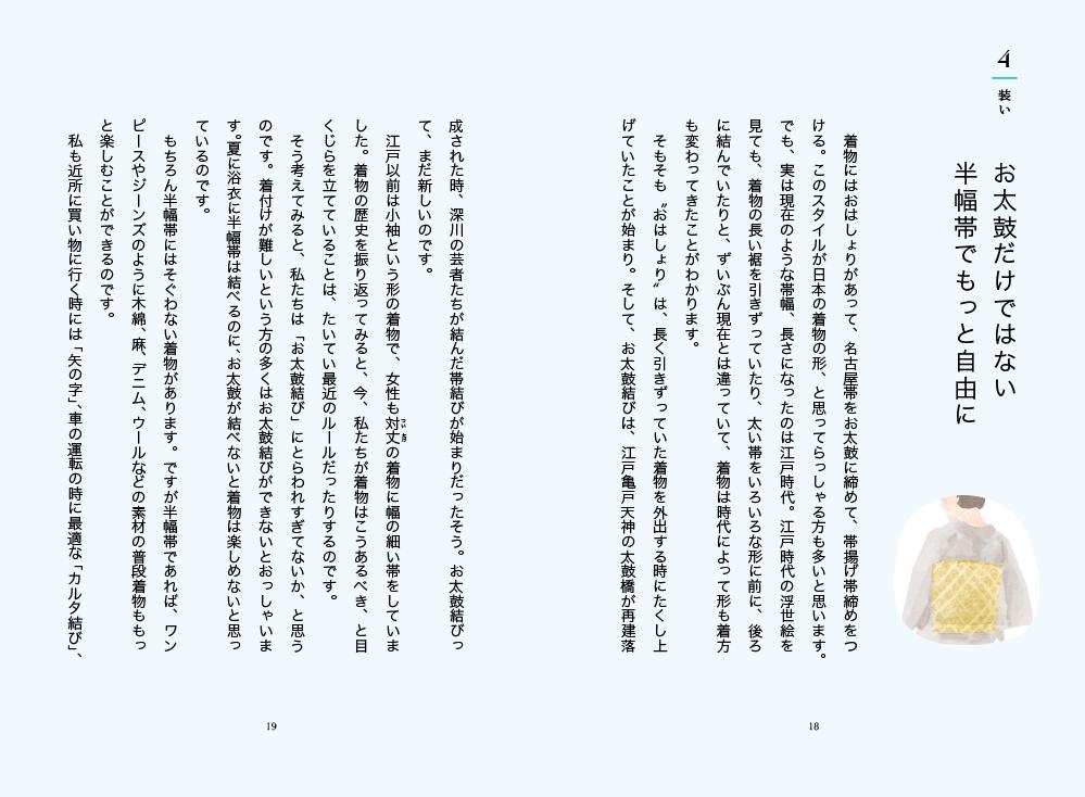f:id:mojiru:20201105090610j:plain