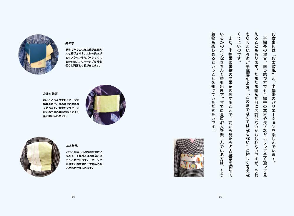 f:id:mojiru:20201105090613j:plain