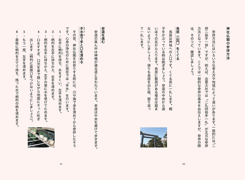 f:id:mojiru:20201105090617j:plain