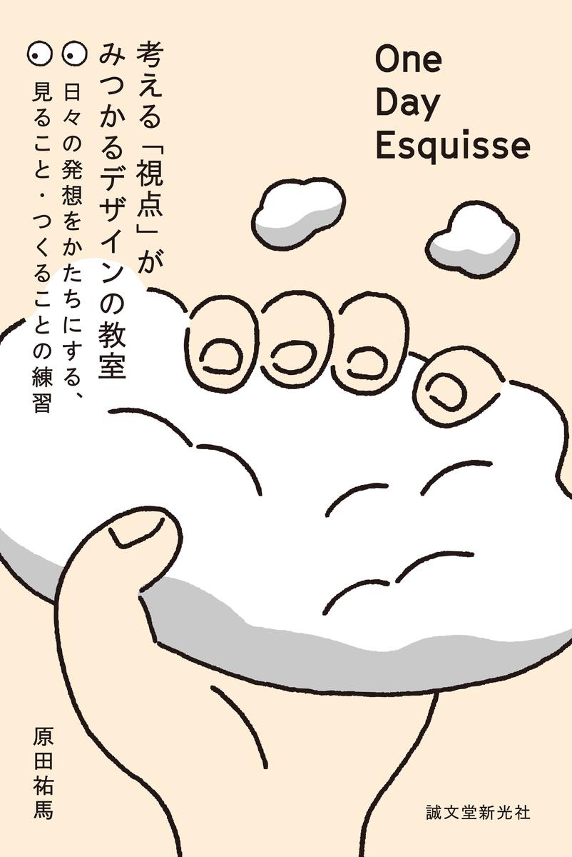 f:id:mojiru:20201105130300j:plain