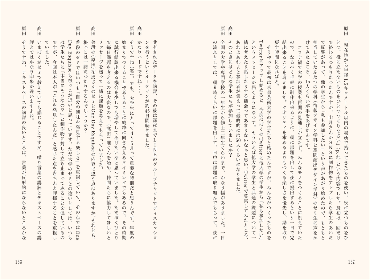 f:id:mojiru:20201105132024j:plain