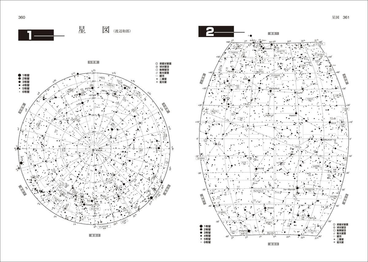 f:id:mojiru:20201105181749j:plain