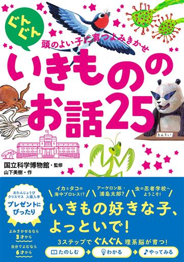 f:id:mojiru:20201106081527p:plain