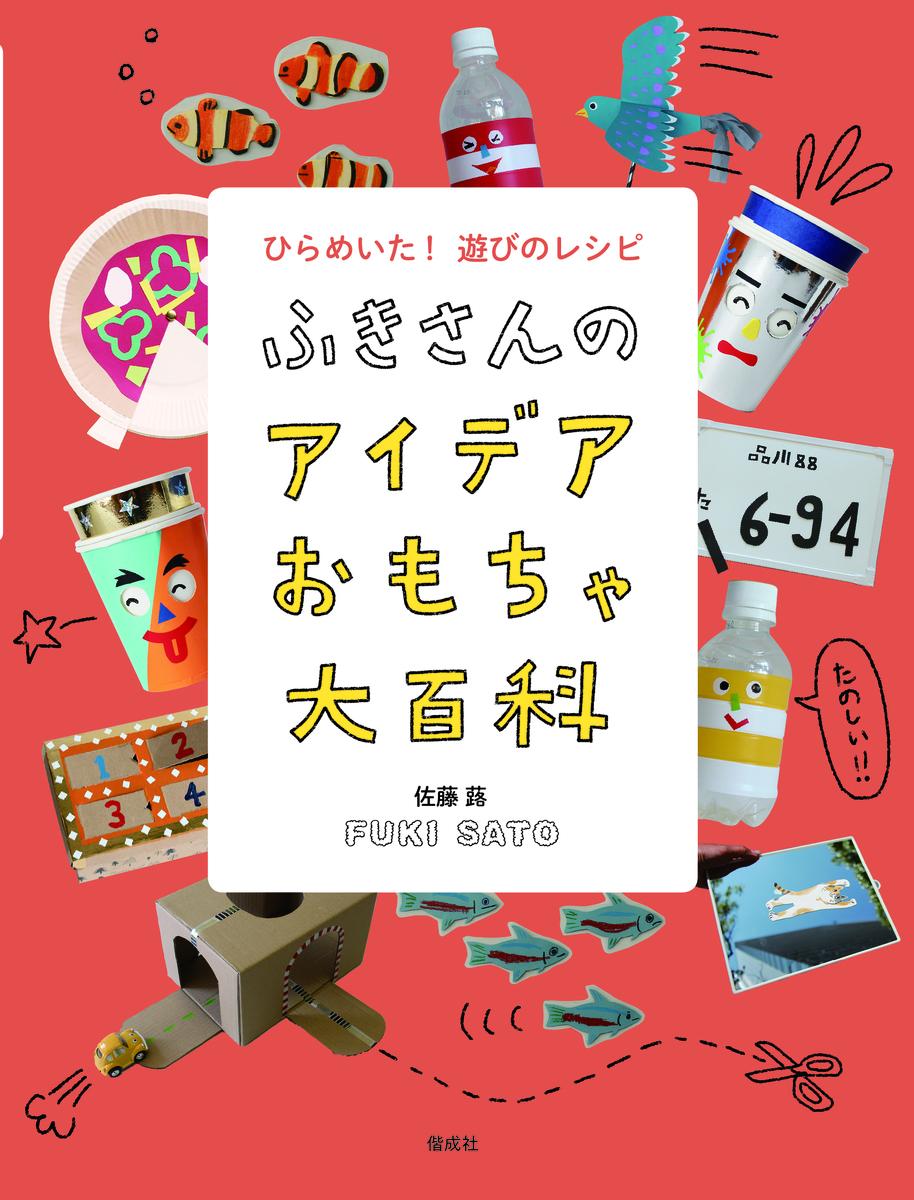 f:id:mojiru:20201106083544j:plain