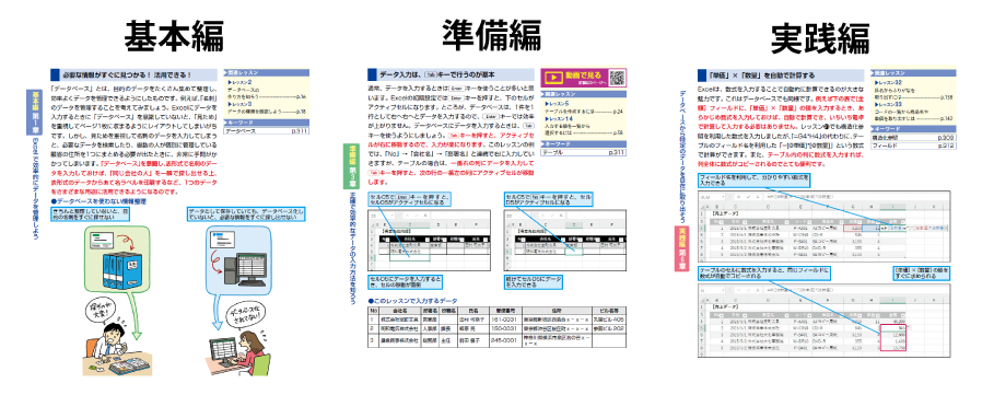 f:id:mojiru:20201109075317p:plain