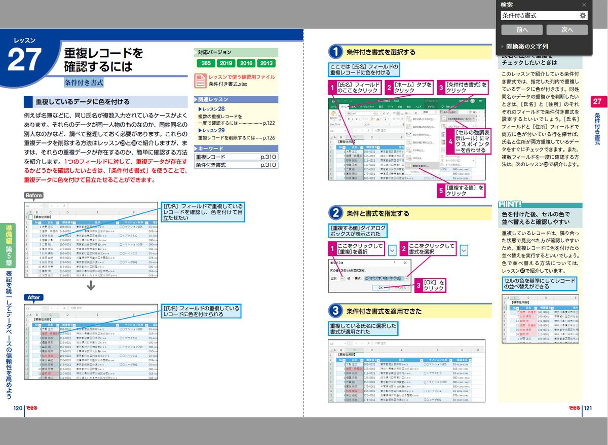 f:id:mojiru:20201109075356p:plain