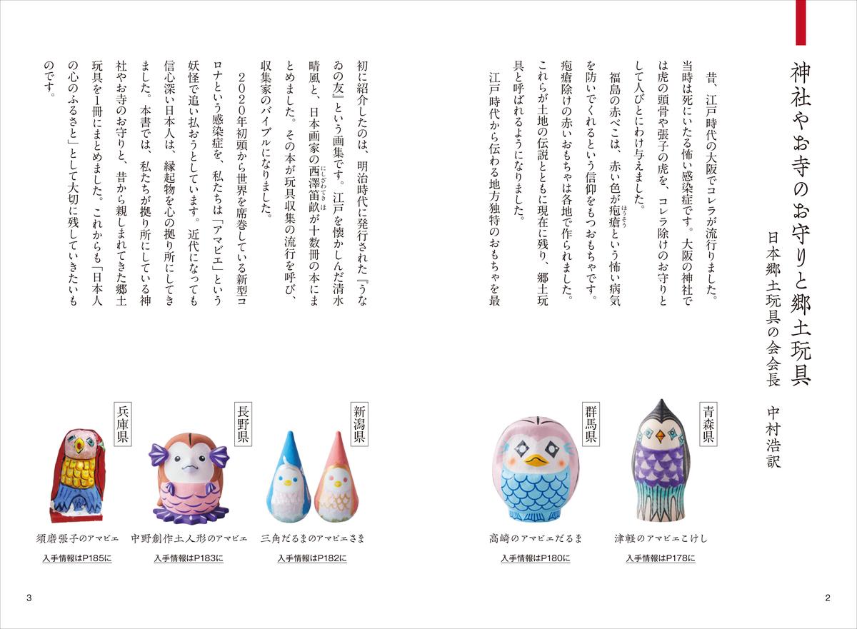 f:id:mojiru:20201109080831j:plain