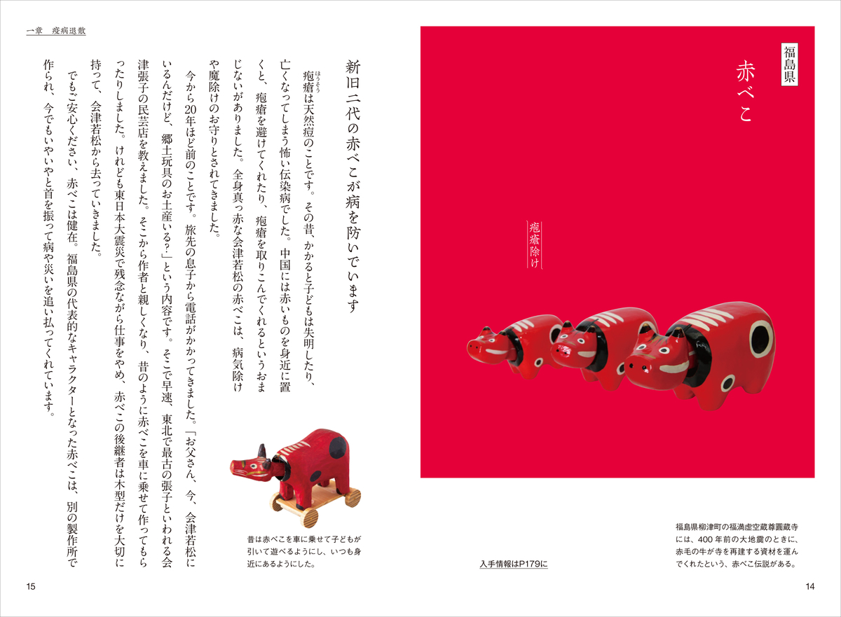 f:id:mojiru:20201109080834j:plain