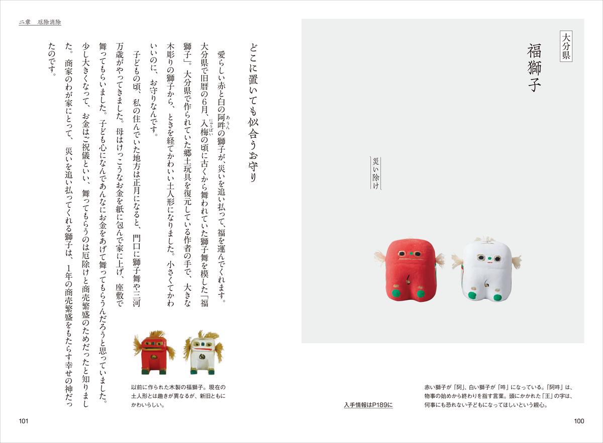f:id:mojiru:20201109080838j:plain