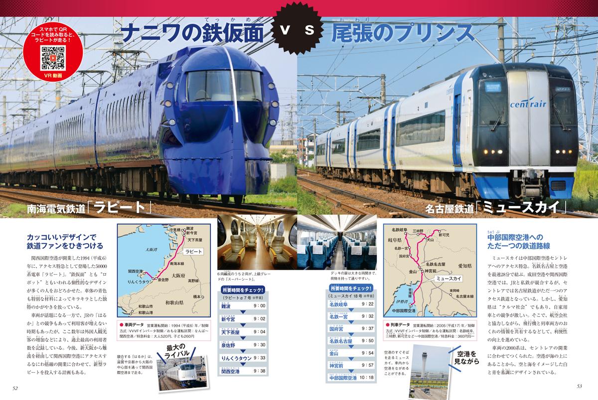 f:id:mojiru:20201109124849j:plain