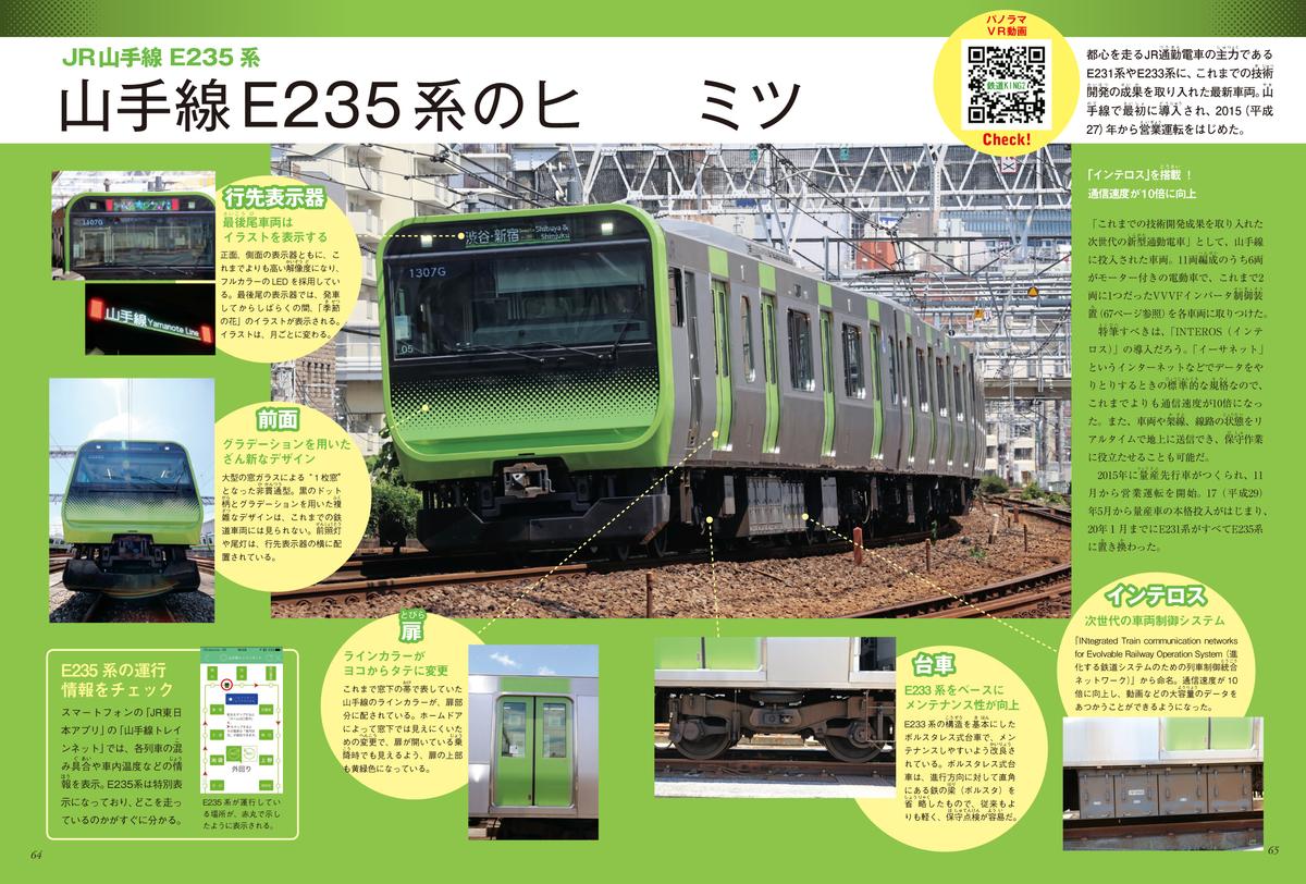 f:id:mojiru:20201109124855j:plain