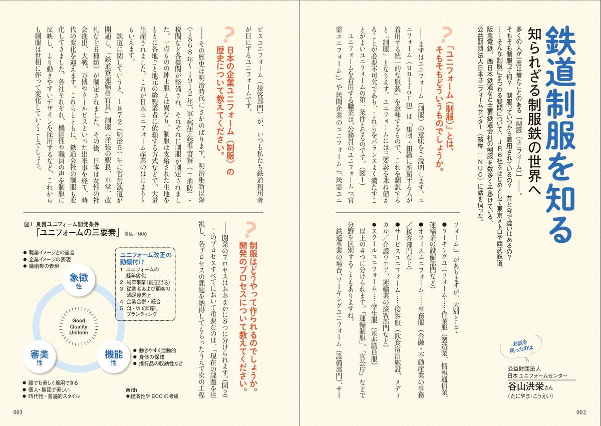 f:id:mojiru:20201110075910p:plain