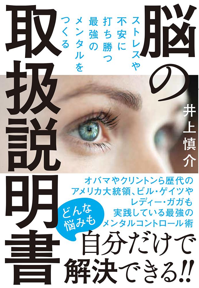f:id:mojiru:20201111121155j:plain