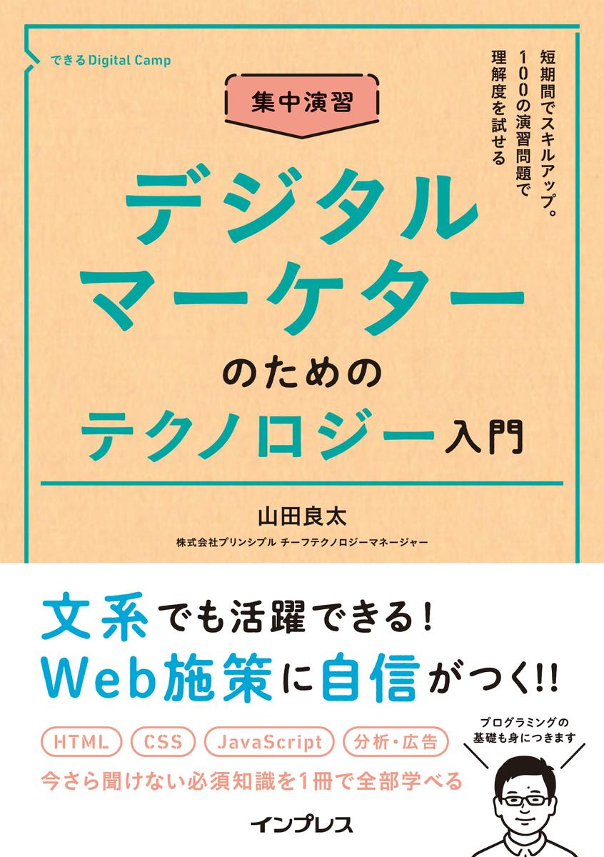 f:id:mojiru:20201111122752j:plain