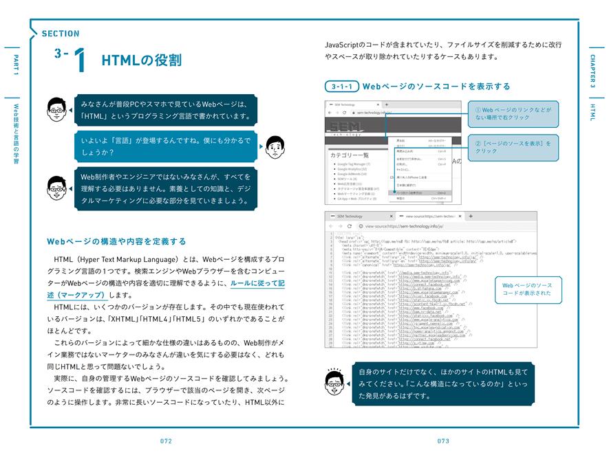 f:id:mojiru:20201111122942p:plain