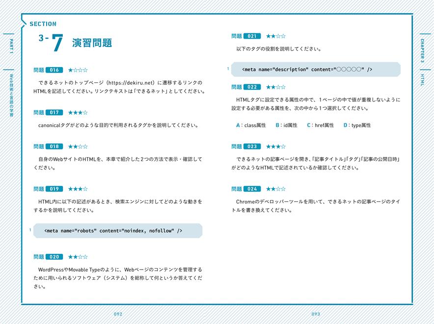 f:id:mojiru:20201111122955p:plain