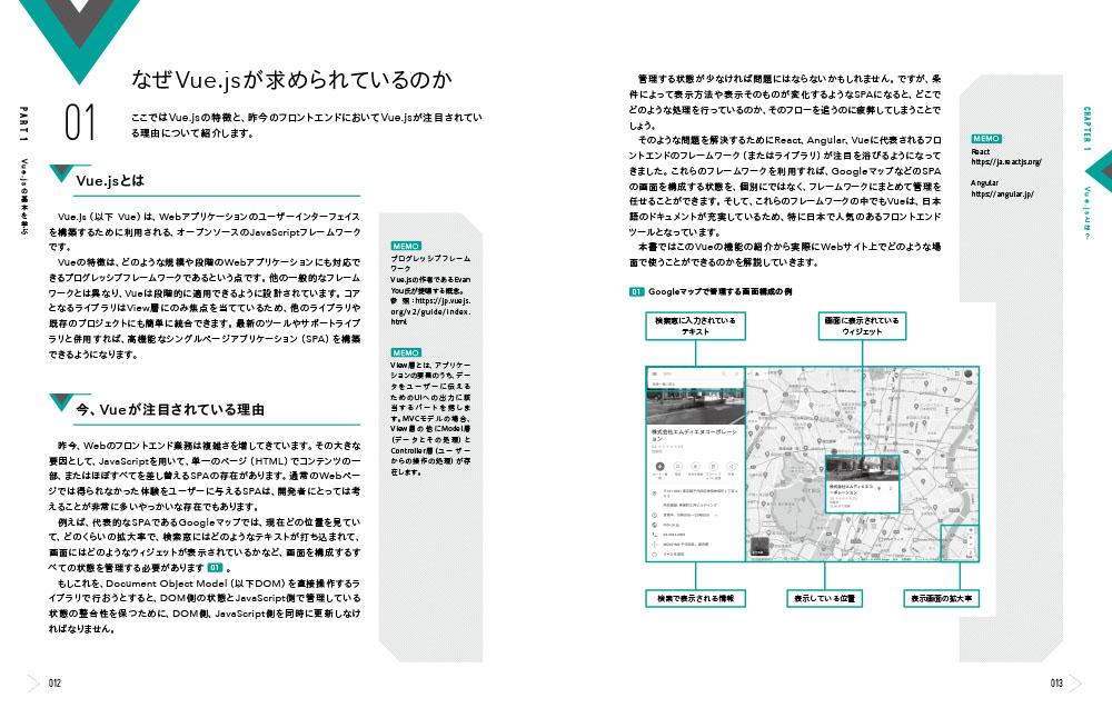 f:id:mojiru:20201111124331j:plain