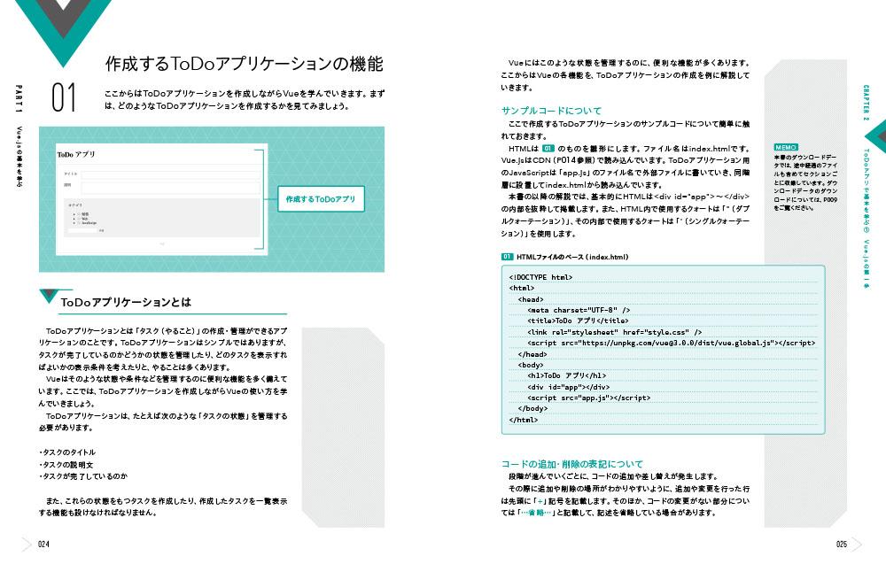 f:id:mojiru:20201111124333j:plain