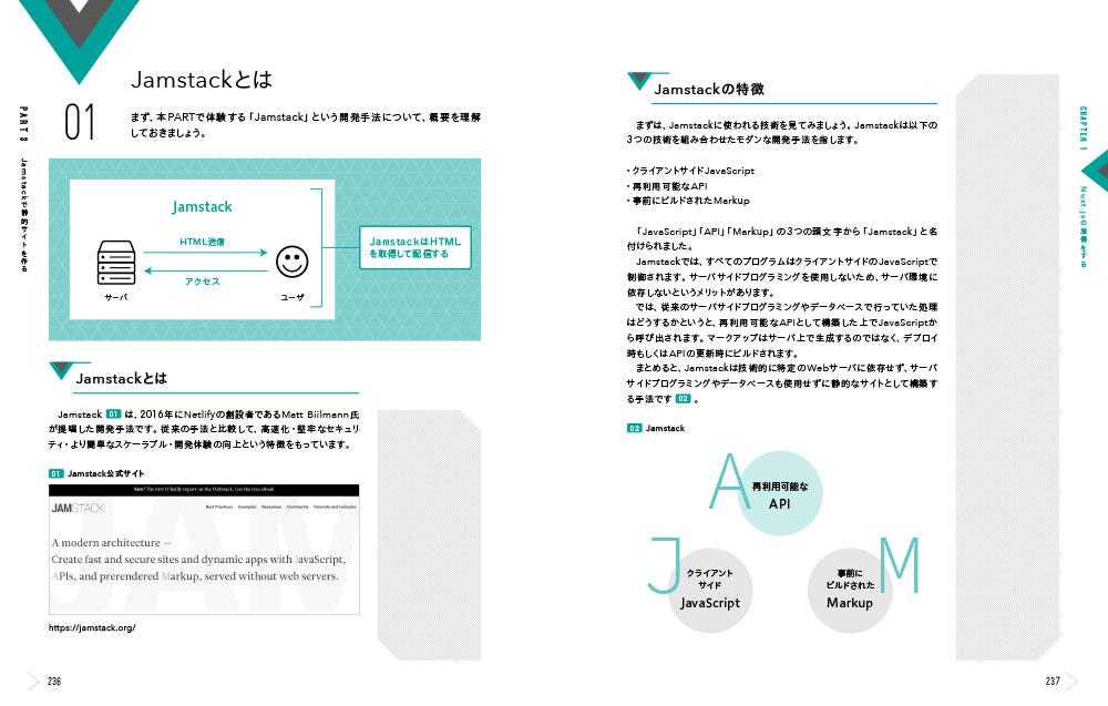 f:id:mojiru:20201111124337j:plain