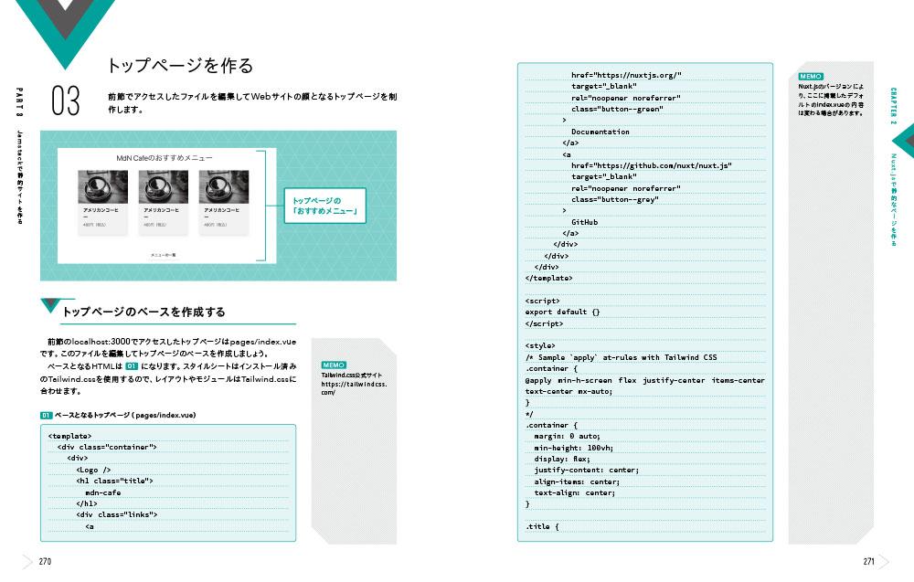 f:id:mojiru:20201111124340j:plain