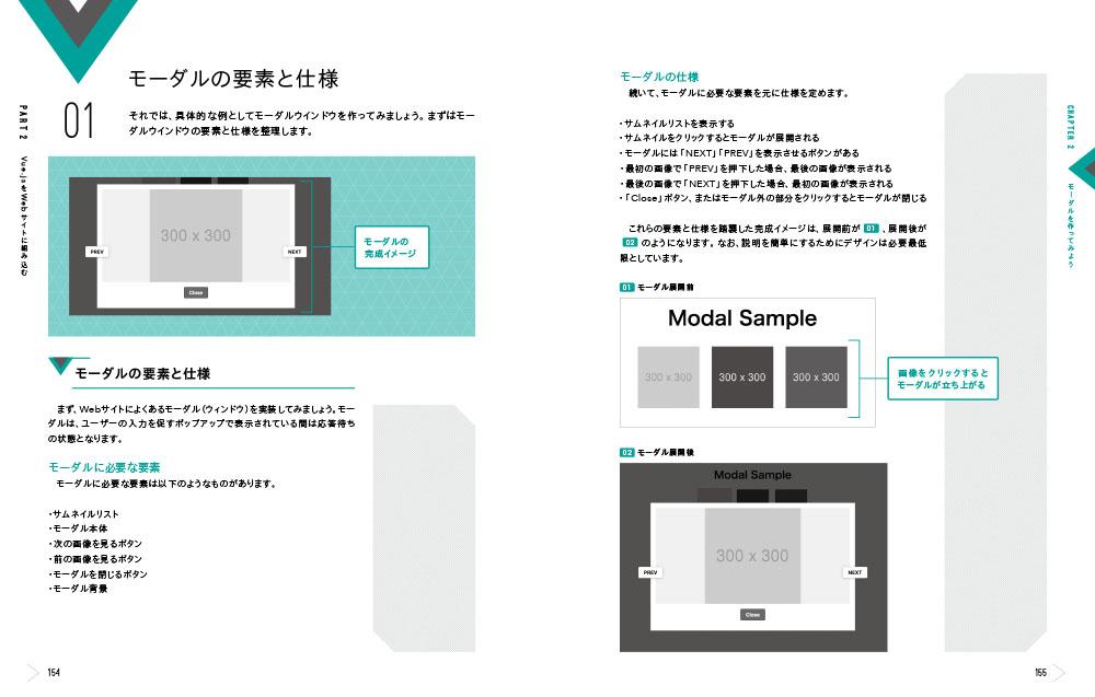 f:id:mojiru:20201111124519j:plain