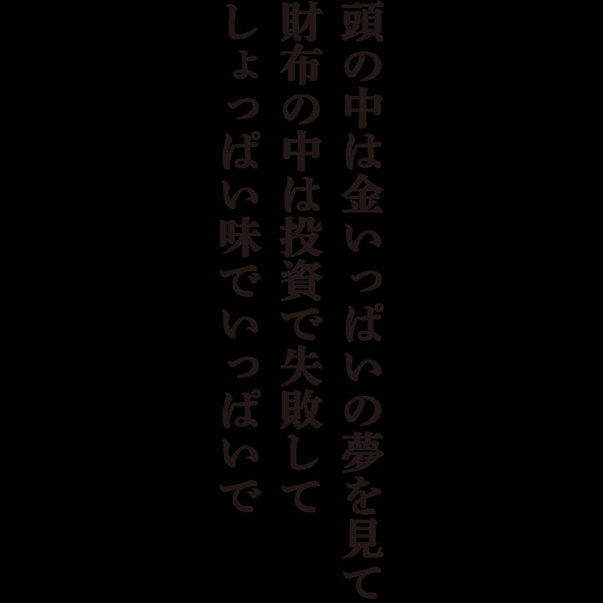 f:id:mojiru:20201112082114p:plain