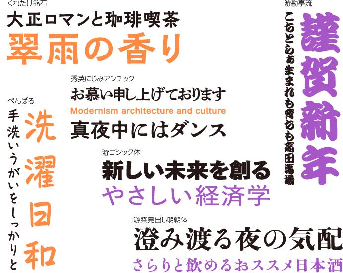 f:id:mojiru:20201113080502p:plain