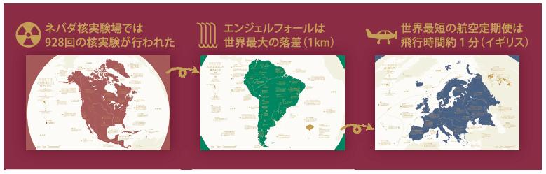 f:id:mojiru:20201113085359p:plain