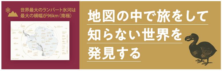 f:id:mojiru:20201113085409p:plain