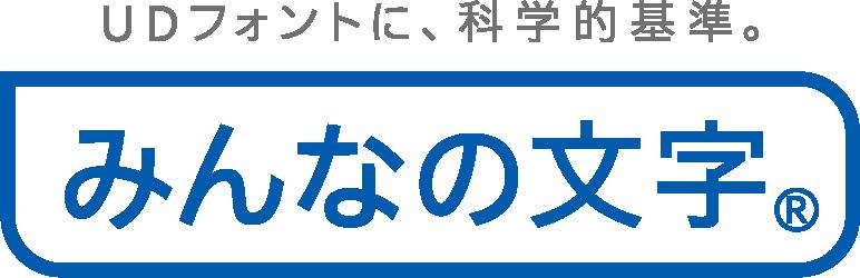 f:id:mojiru:20201117150002p:plain