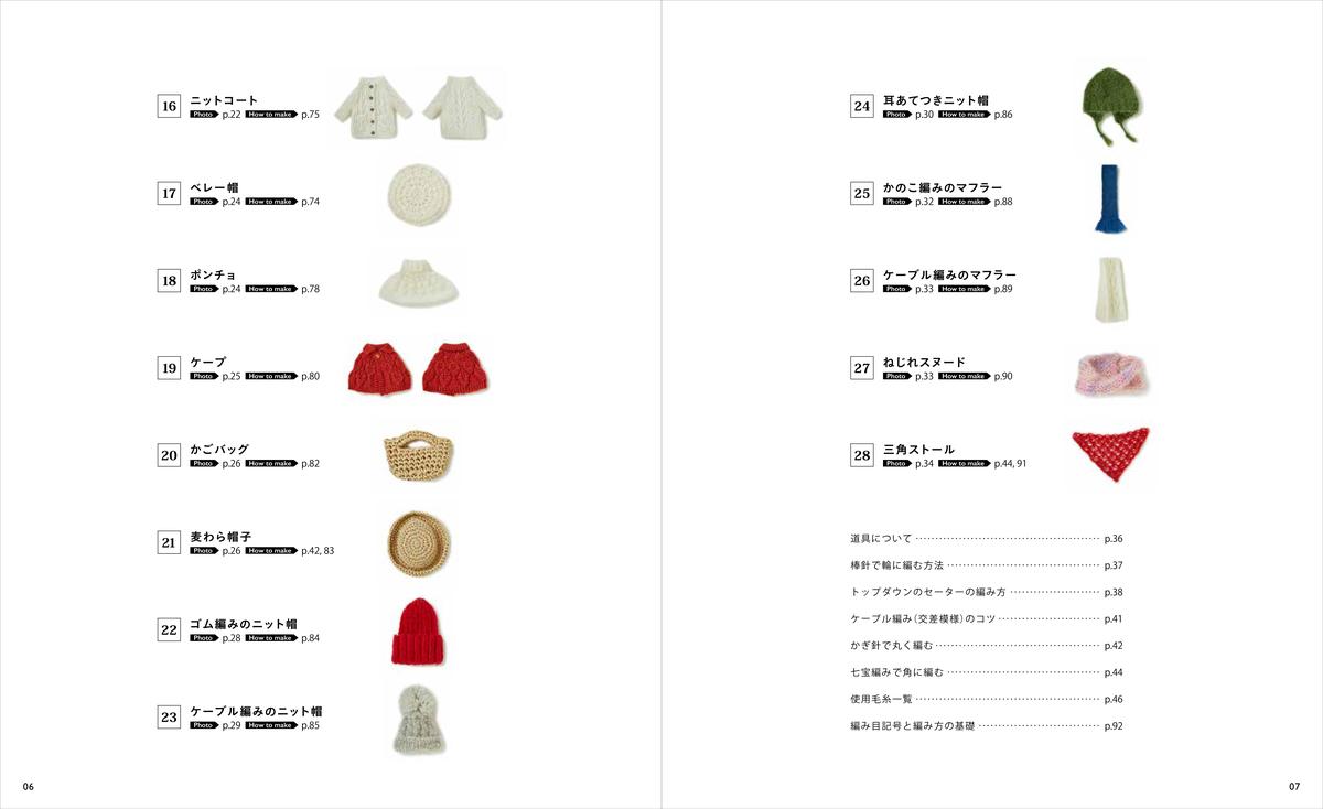 f:id:mojiru:20201118084225j:plain