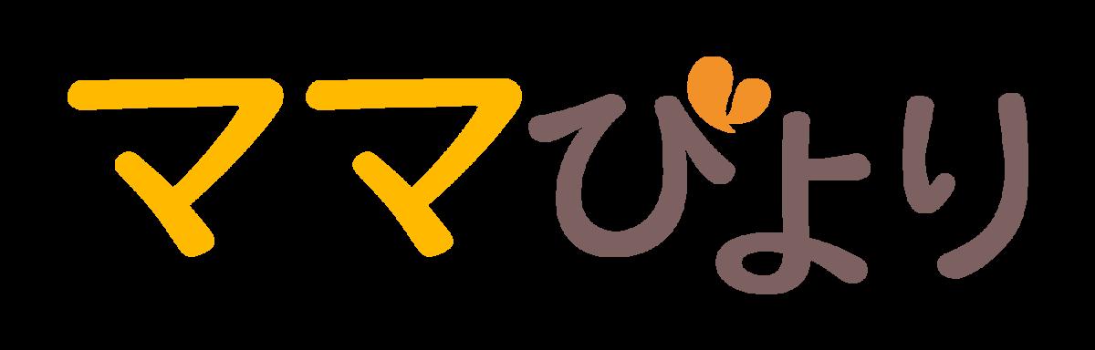 f:id:mojiru:20201118085434p:plain