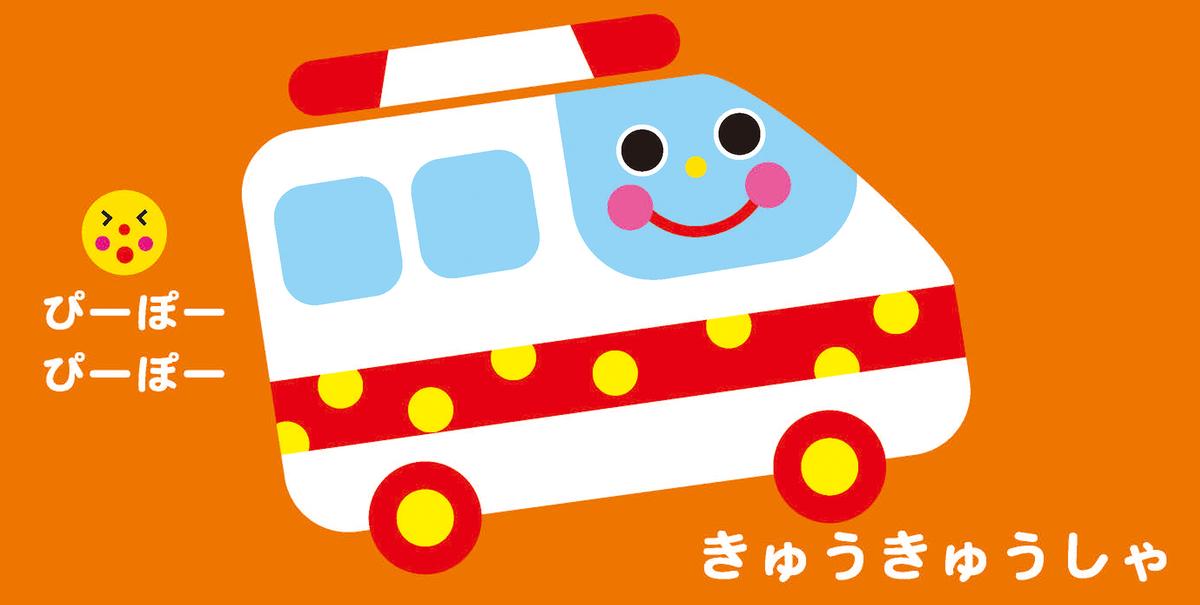f:id:mojiru:20201119083610j:plain