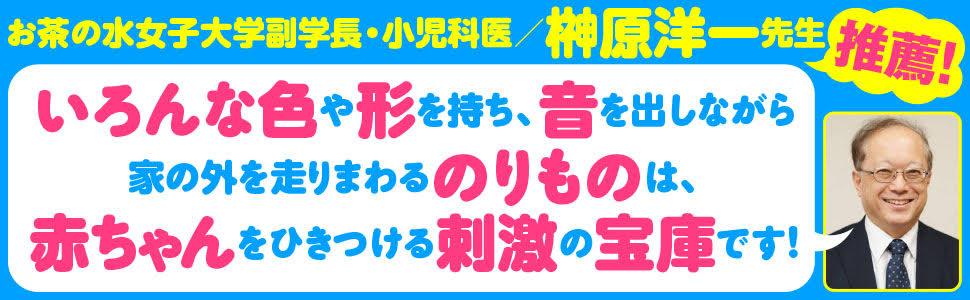 f:id:mojiru:20201119083702j:plain