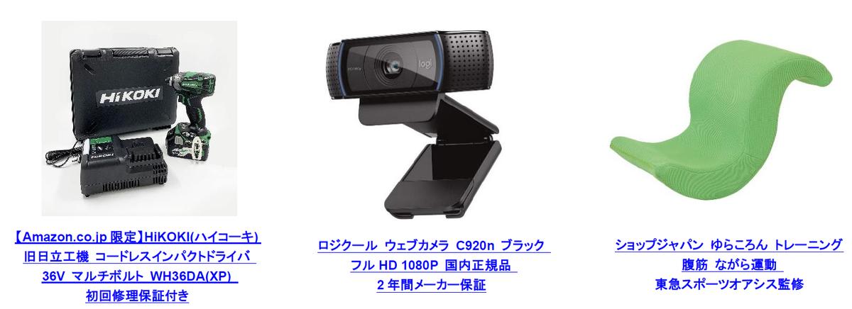 f:id:mojiru:20201126094408p:plain