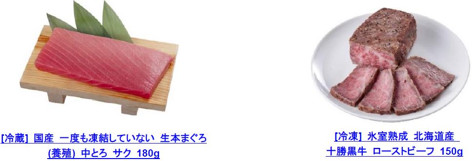 f:id:mojiru:20201126094446p:plain
