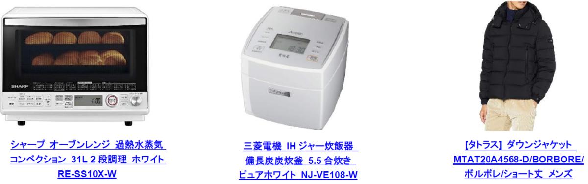 f:id:mojiru:20201126094646p:plain