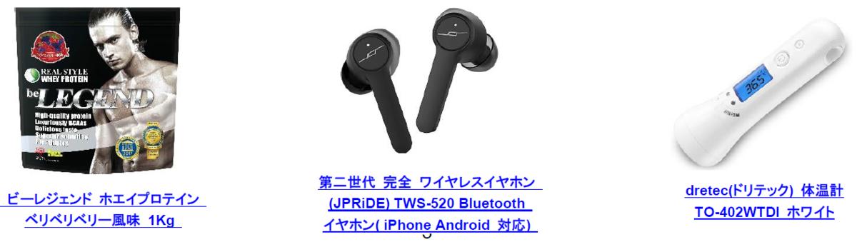 f:id:mojiru:20201126094703p:plain