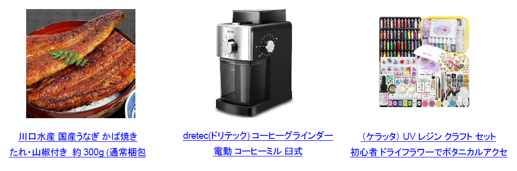 f:id:mojiru:20201126101036p:plain