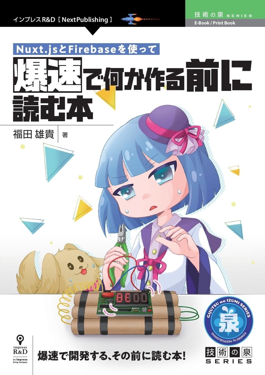 f:id:mojiru:20201201081715j:plain
